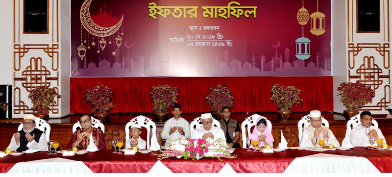 President hosts Iftar for ulema, freedom fighters, orphans