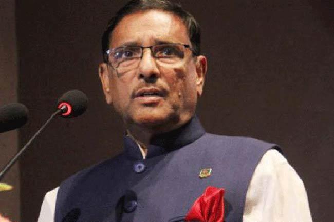 Election as per constitution, reiterates Quader