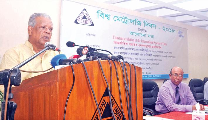 Step up anti-adulteration drive, says Amu