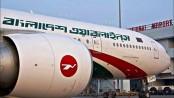 Bangladesh-Austria sign Air Service Agreement