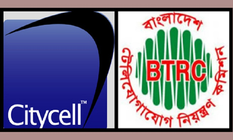 Citycell must pay BTRC Tk 128 cr