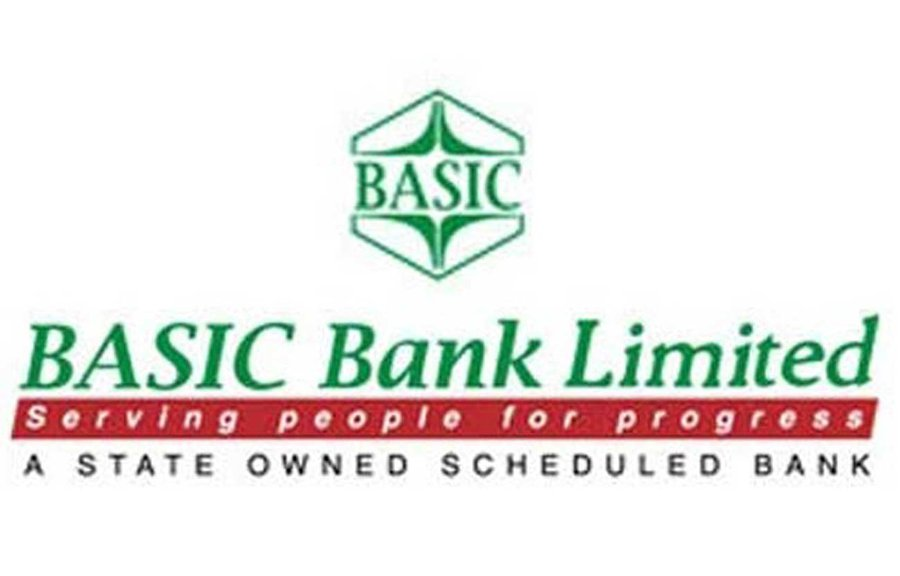 Basic Bank scam: Investigating officers asked to appear before High Court  on Wednesday