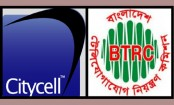 Citycell must pay BTRC Tk 128 cr