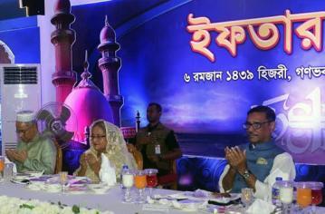 Prime Minister hosts iftar for judges, diplomats