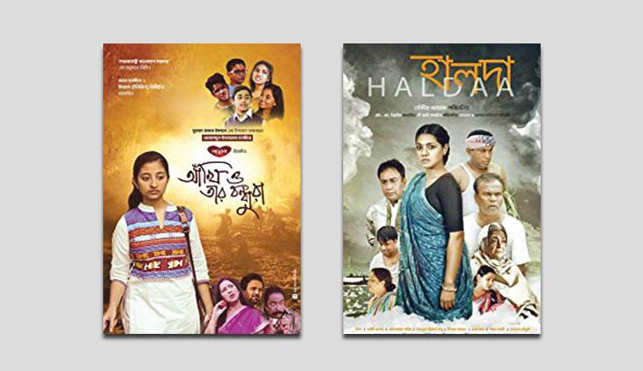 8th SAARC Film Festival begins
