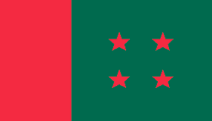 New Awami League central office likely to be opened on June 23