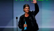 DJ Avicii's funeral to be 'private'