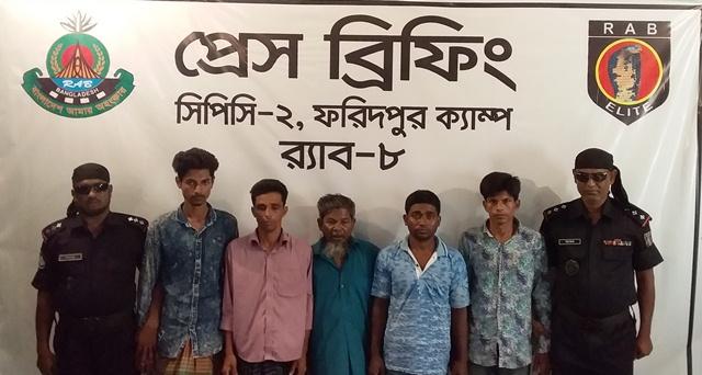 Eight 'human traffickers' held in Faridpur