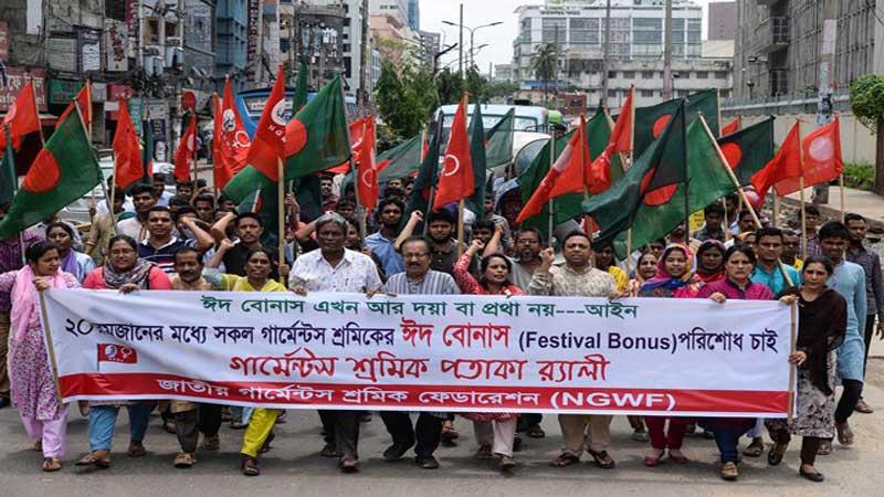 Garment workers demand payment of Eid bonus within June 6