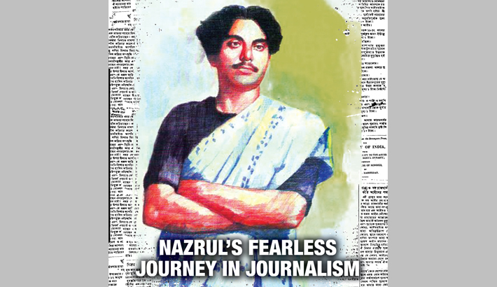 Nazrul's Fearless Journey In Journalism