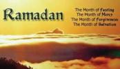 Ramadan: Month of empathy