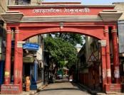 Prime Minister visits Jorasanko Thakur Bari