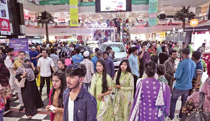Bashundhara City shopping mall