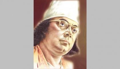 Poetry recitation, song, dance mark Nazrul's 119th birth anniversary