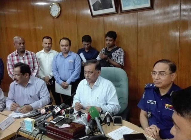 Crackdown on drug traders to continue: Home minister