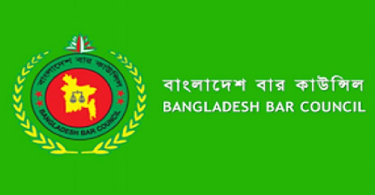 Awami League-backed lawyers win 12 bar council posts out of 14