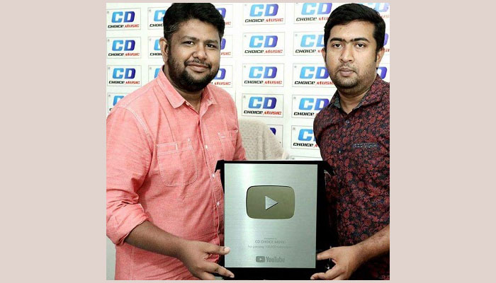 CD Choice Music gets YouTube's silver button recognition