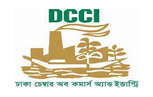 DCCI opens agro service desk