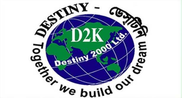 Supreme Court order on Destiny 2000 winding up Monday