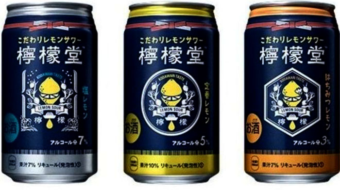 Coca-Cola's first alcoholic drink launched in Japan