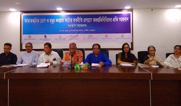 Tobacco eats up 1.4pc of Bangladesh GDP