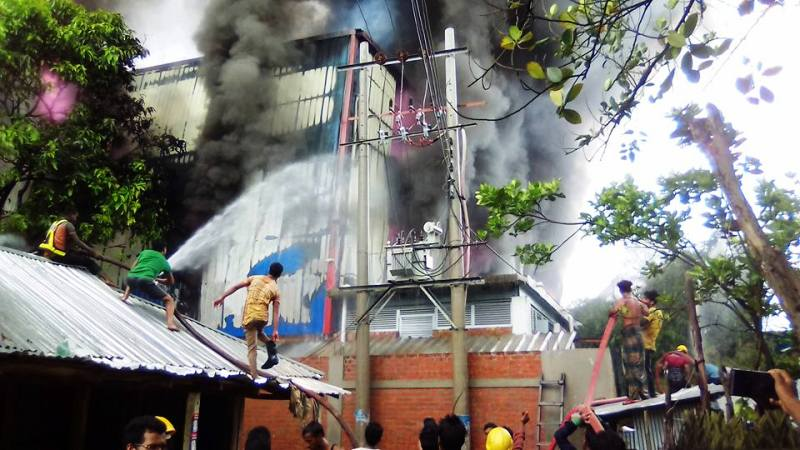 Fire at textile mill in Chattogram