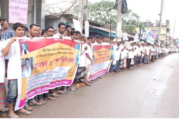Bangladesh Bidi Sramik Federation of Sylhet Zone submits memorandum on four-point demand