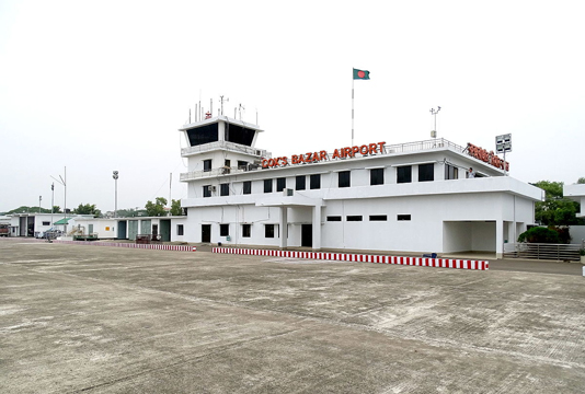 JS body for modernisation of Cox's Bazar Airport