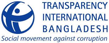 TIB demands judicial probe into 'gunfight' killings