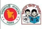 Circular for recruitment of 12,000 primary teachers to published in June