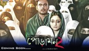 Poramon 2 all set to hit cinemas during Eid