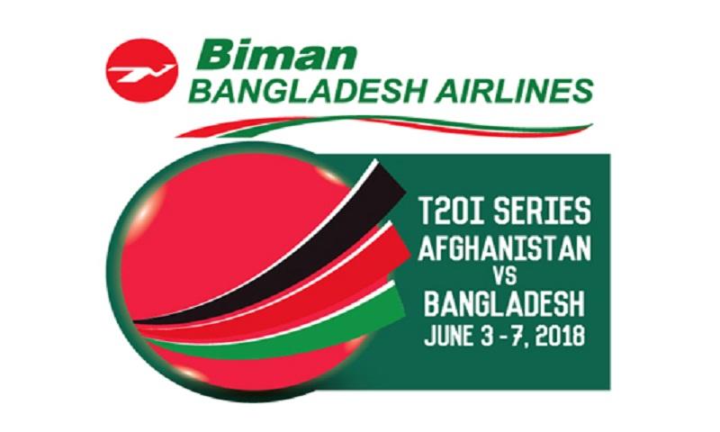 Biman becomes title sponsor of Bangladesh-Afghanistan T20 series
