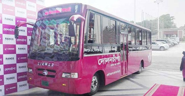 AC bus service 'Dolonchapa' for women in city