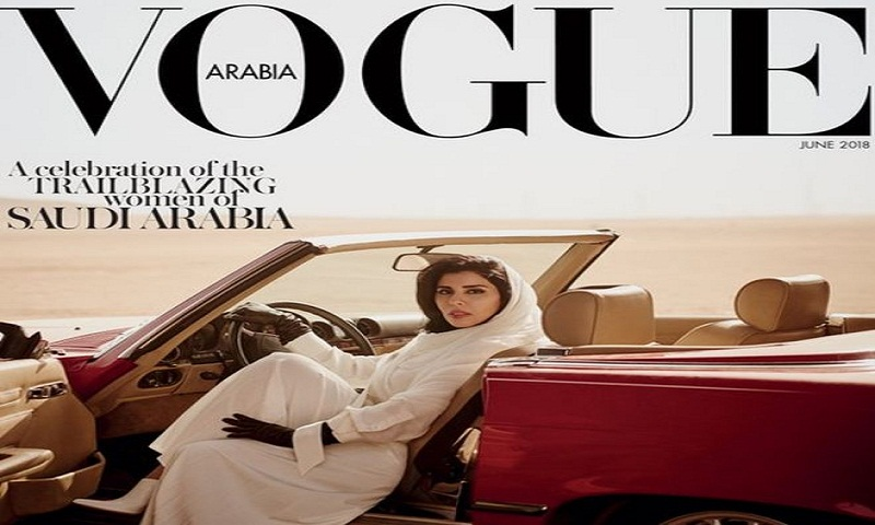 Vogue Arabia defends Saudi princess cover