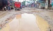 Shariatpur-Chandpur Highway in Bhedarganj upazila