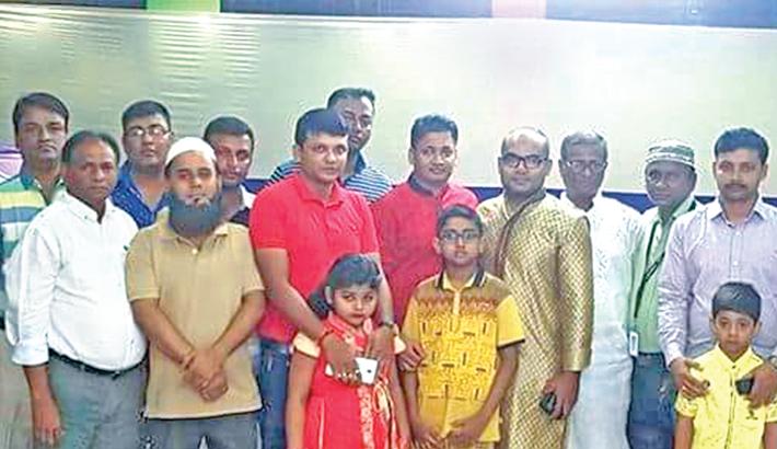 BFBIL, BLPGL host Iftar in Chandpur,  Chattogram