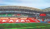 WC venue review: Kazan Arena