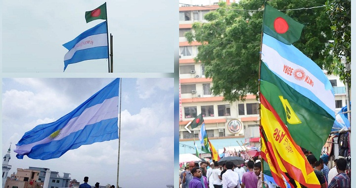 High Court clears way for hoisting foreign flags