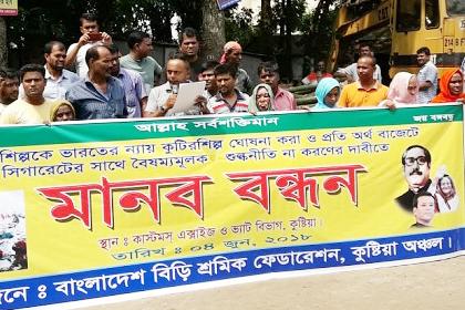 'Don't impose new taxes on bidi'
