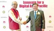 Digital Sonar Bangla by 2021: Minister