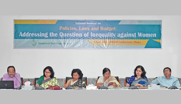 Seminar Addresses The Question Of Inequality  Against Women