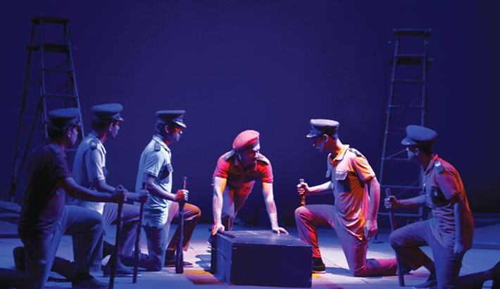 'Crutch-er Colonel' In Focus