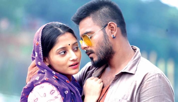 Bangla movie chotto songsar online dating