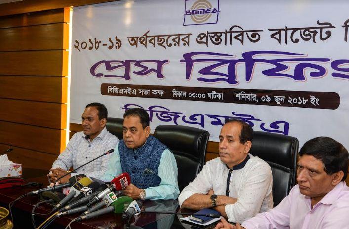 BGMEA seeks withdrawal of source tax for 3 years