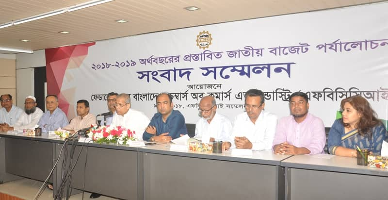 Punish those plundered money from banks: FBCCI