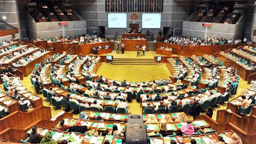 Restore discipline in banking sector, MPs to Muhith