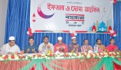 Bashundhara  Cement holds Iftar in  Chattogram