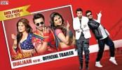Shakib starrer Bhaijaan Elo Re trailer touches a milestone