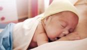 Premature birth test being trialled