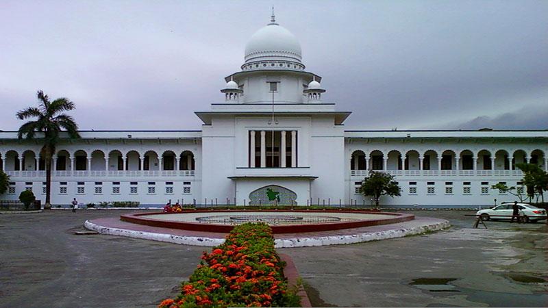 High Court  asks Cumilla court to dispose of Khaleda's bail petition